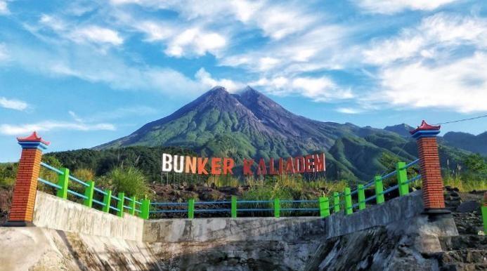 Gunung Merapi Bunker Kaliadem Yogyakarta