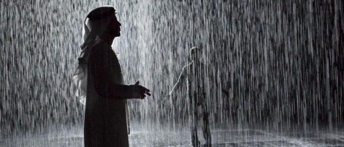 Berdoa Minta Hujan