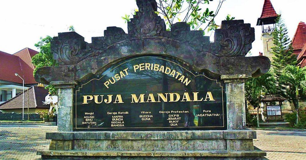 Pusat Peribadatan Puja Mandala